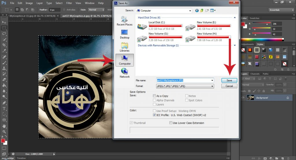 تبدیل PSD به JPG در فتوشاپ -3