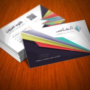 دانلود فایل لایه باز کارت ویزیت چاپ و تبلیغات
