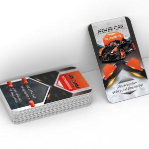 دانلود فایل لایه باز PSD کارت ویزیت تعمیر گاه اتومبیل شیک و زیبا ولاکچری